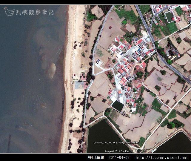 2010年8月的雙口海灘