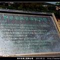 東林海濱公園攀岩場_09.jpg
