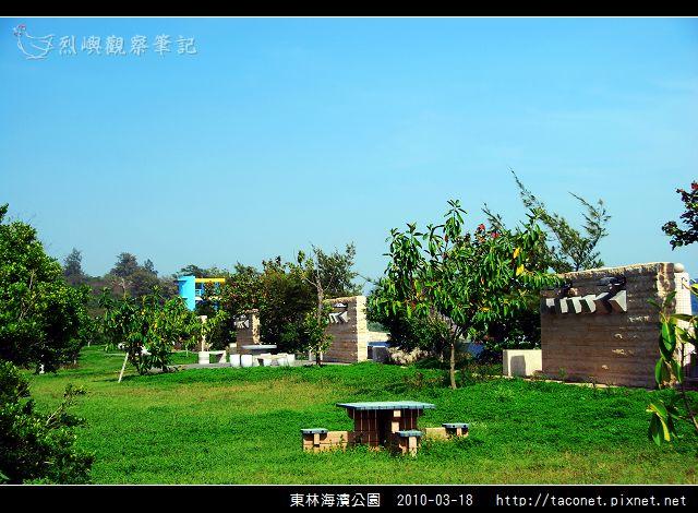 東林海濱公園_04.jpg