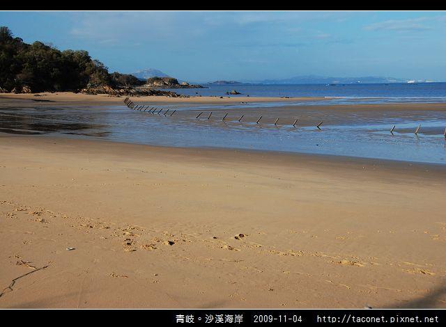 青岐。沙溪海岸_03.jpg