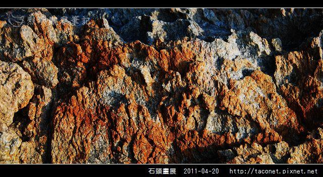 石頭畫展_31.jpg