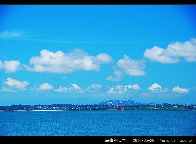 夏日。島嶼的天空_26.jpg