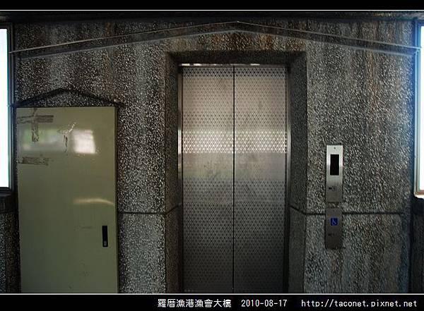 羅厝漁港漁會大樓_17.jpg