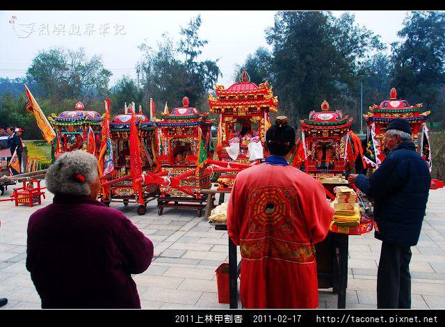 2011上林甲割香_30.jpg