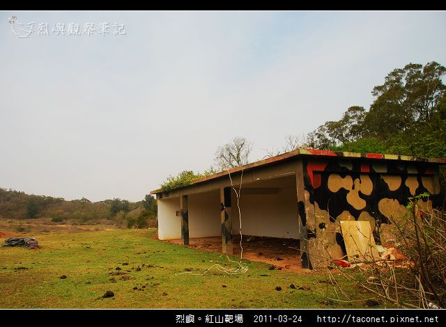 紅山靶場_06.jpg