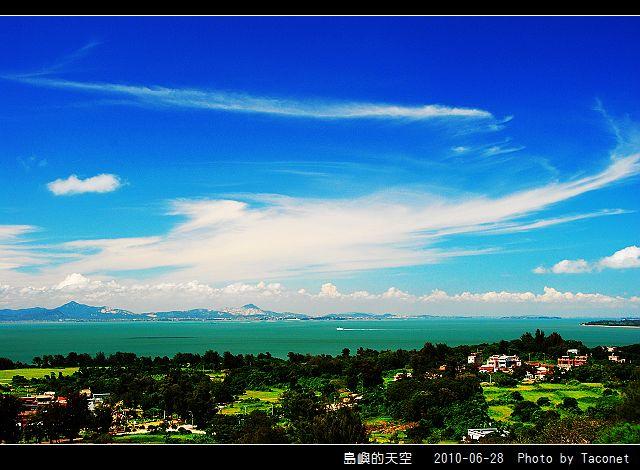 夏日。島嶼的天空_44.jpg