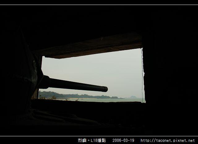 烈嶼。L18據點_11.jpg