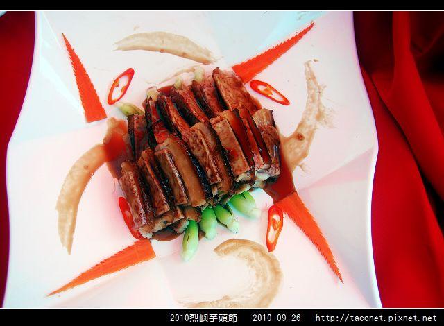 2010烈嶼芋頭節_24.jpg
