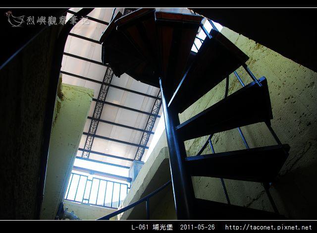 L-061 埔光堡_12.jpg