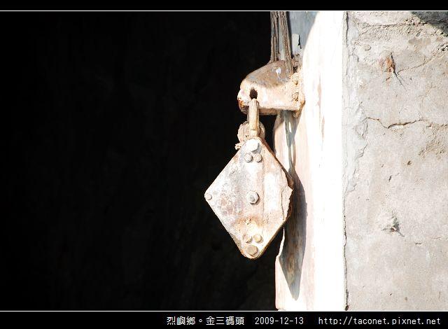 金三碼頭_13.jpg