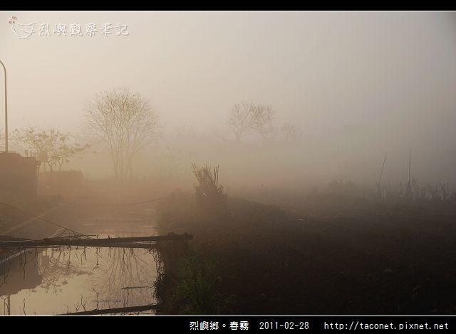 春霧_10.jpg