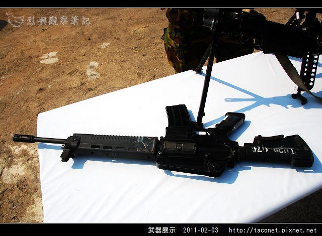 武器展示_12.jpg