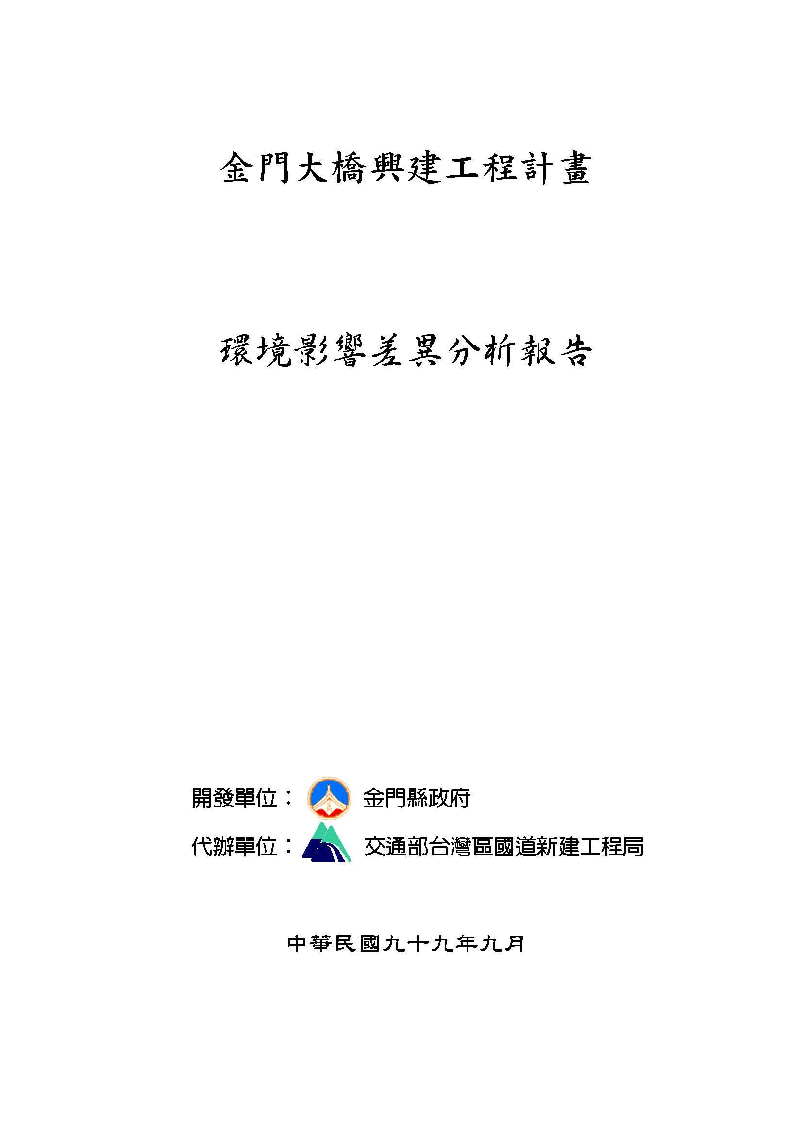 COVER-封面.jpg