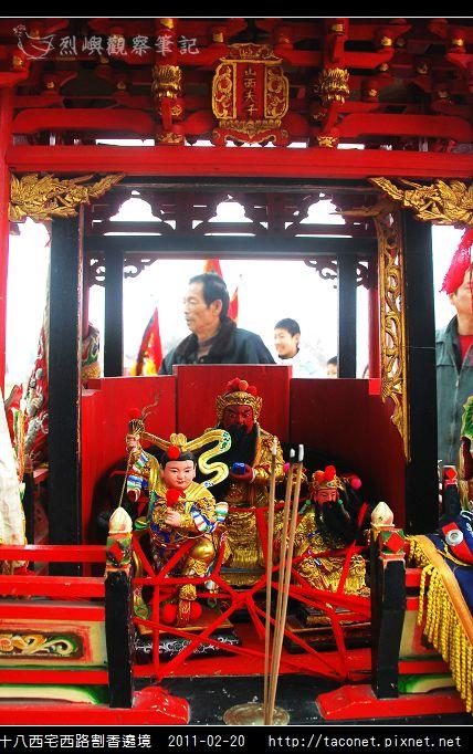 2011西宅西路割香遶境_03.jpg