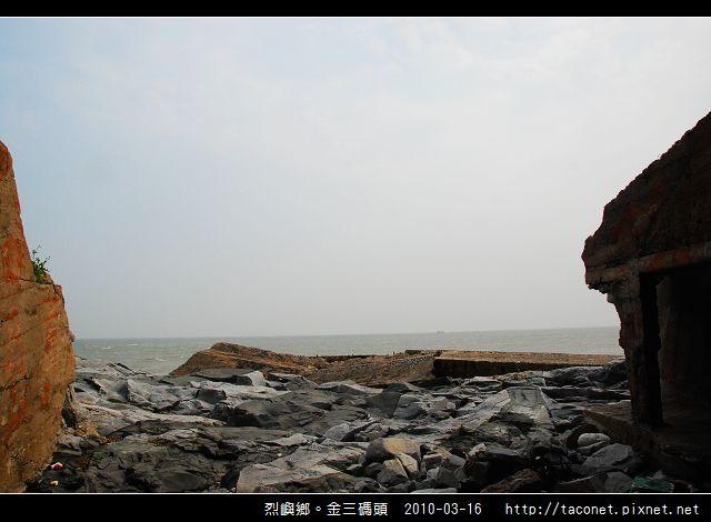 金三碼頭_16.jpg