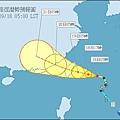 20100918凡那比颱風.jpg
