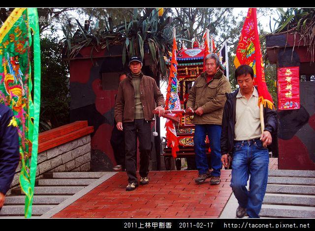 2011上林甲割香_19.jpg