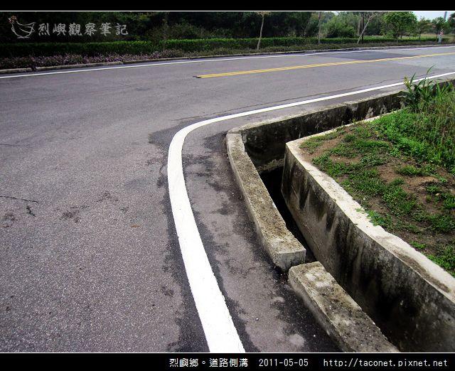 道路側溝_28.jpg