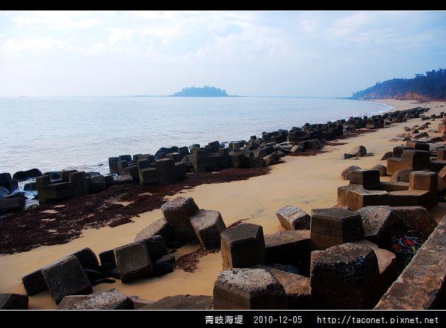 青岐海堤_14.jpg