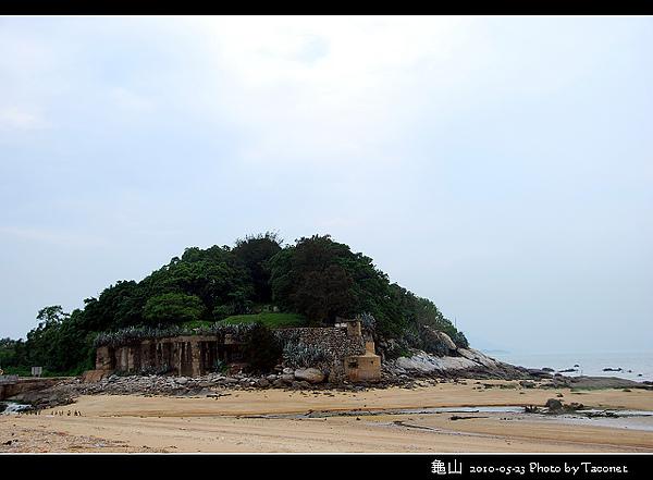 龜山海岸_26.jpg