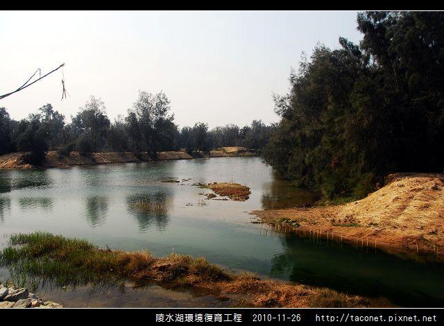 陵水湖環境復育_34.jpg