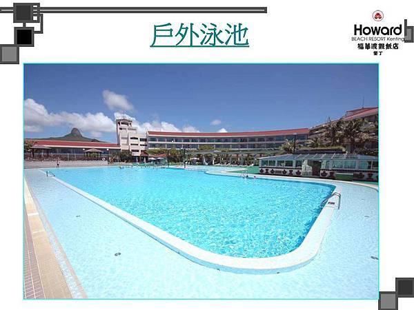 烈嶼遊艇碼頭暨渡假村規劃案_頁面_043.jpg