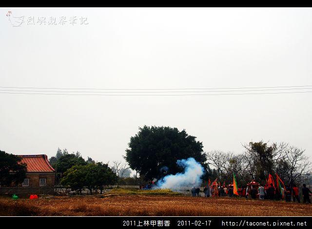 2011上林甲割香_50.jpg