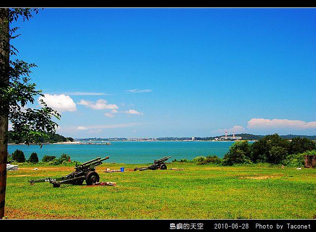 夏日。島嶼的天空_13.jpg