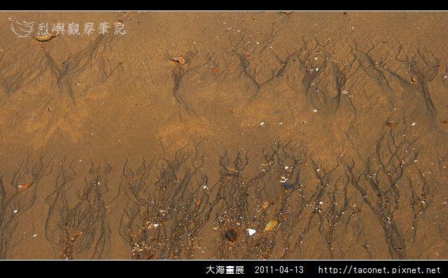 大海畫展-09.jpg