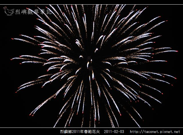 2011烈嶼春節花火_06.jpg