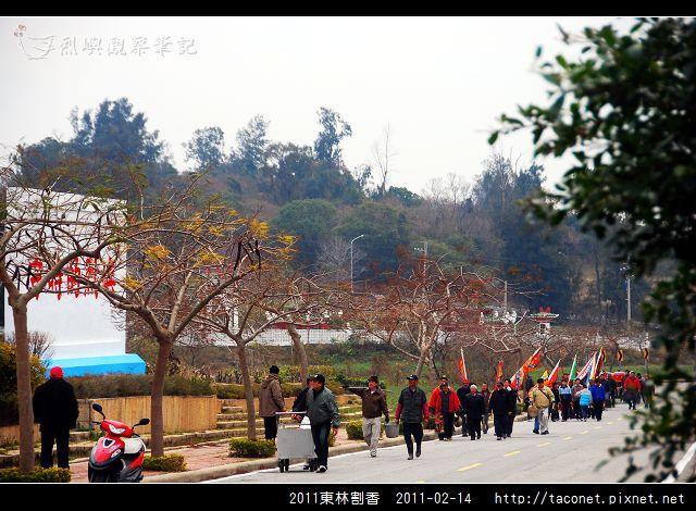 2011東林割香_29.jpg