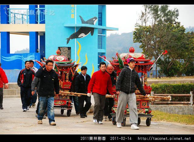 2011東林割香_25.jpg
