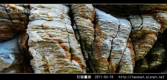 石頭畫展_17.jpg