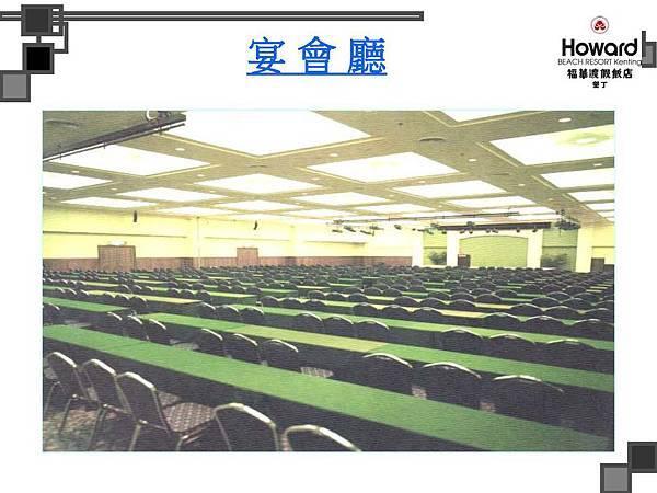 烈嶼遊艇碼頭暨渡假村規劃案_頁面_042.jpg