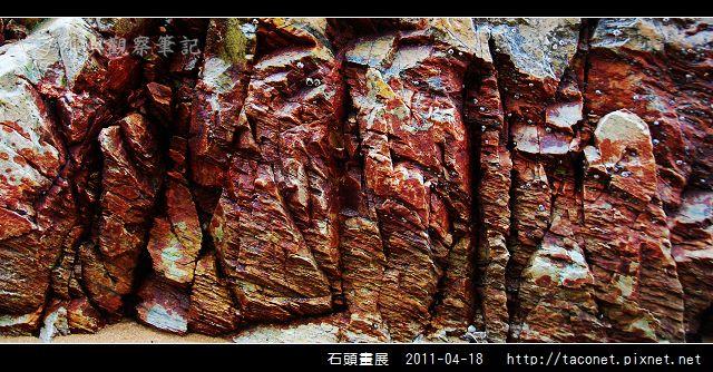 石頭畫展_09.jpg