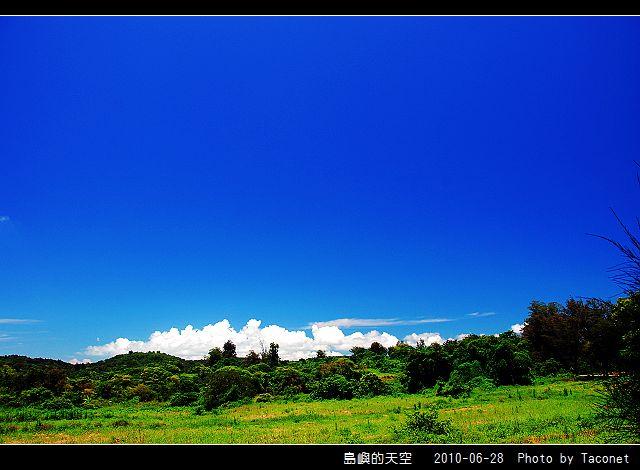 夏日。島嶼的天空_07.jpg