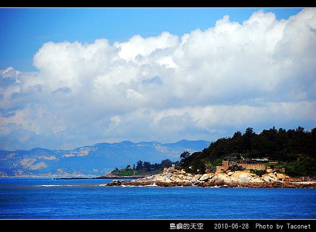 夏日。島嶼的天空_05.jpg