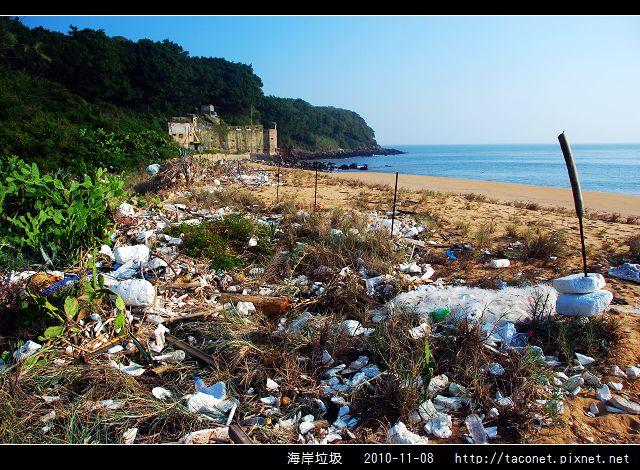 海岸垃圾_02.jpg