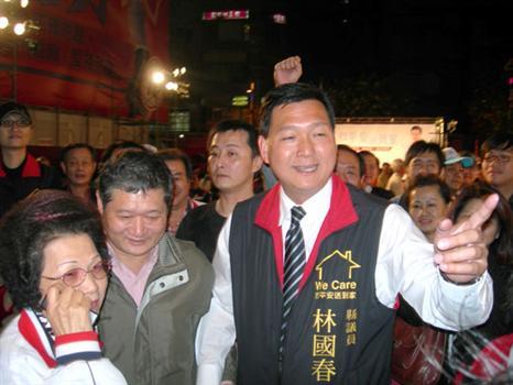 20101128-《五都選舉》林國春當選新北市議員四人當選里長