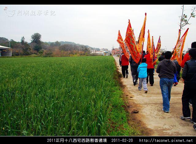 2011西宅西路割香遶境_33.jpg