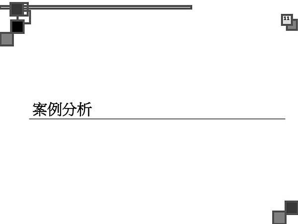 烈嶼遊艇碼頭暨渡假村規劃案_頁面_011.jpg