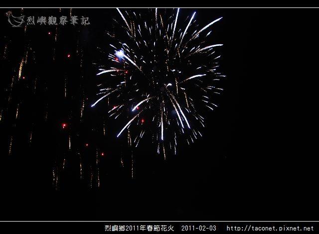 2011烈嶼春節花火_52.jpg