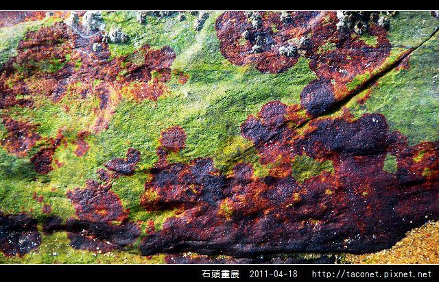 石頭畫展_06.jpg