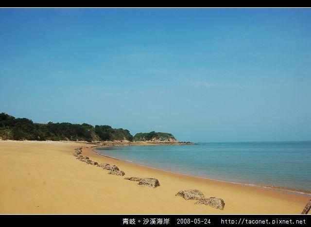 青岐。沙溪海岸_30.jpg