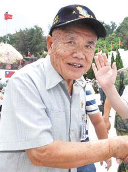 20100727-《老兵話今昔》趙茂全﹕殲敵水際刻骨銘心