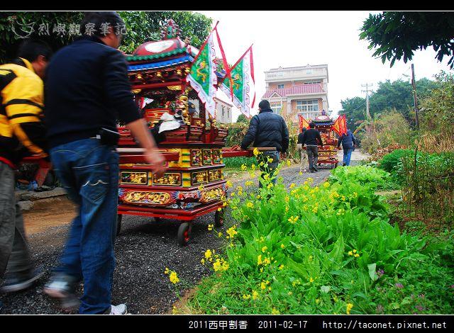 2011年西甲割香_32.jpg