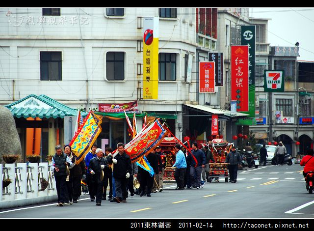 2011東林割香_36.jpg