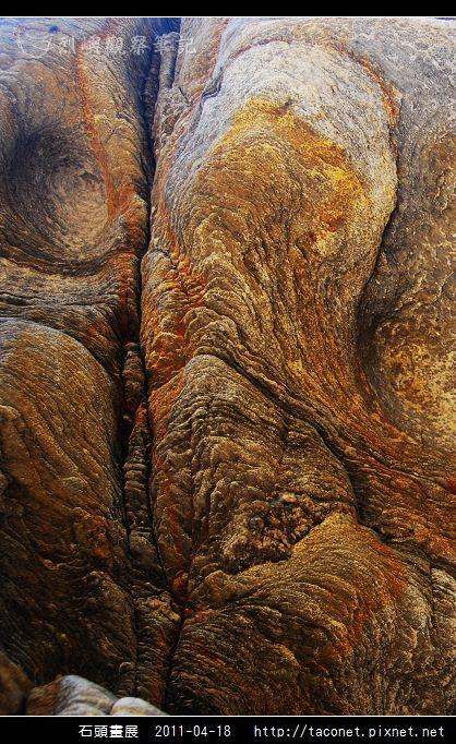 石頭畫展_15.jpg