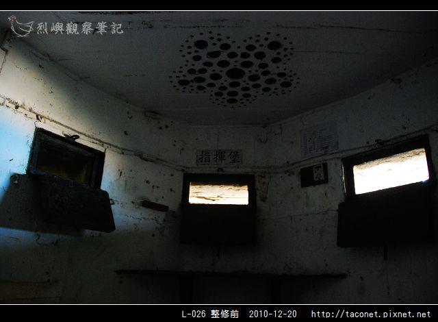 L-026 整修前_13.jpg
