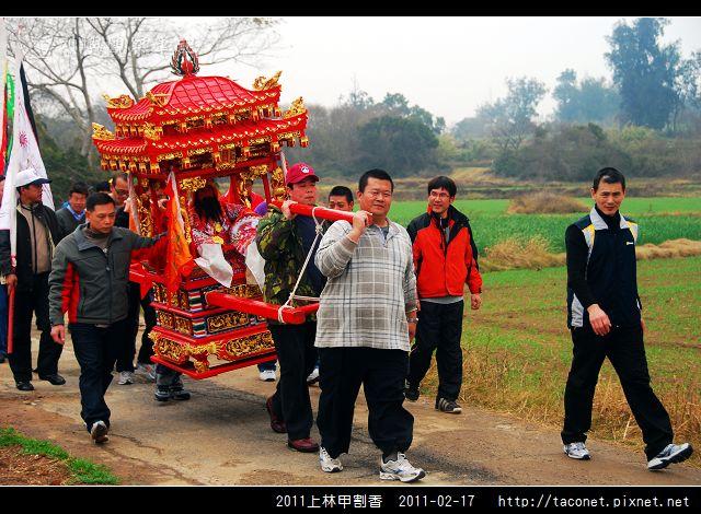 2011上林甲割香_47.jpg